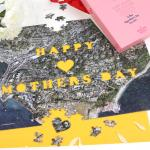Mothers Day Jigsaw - aerial photo